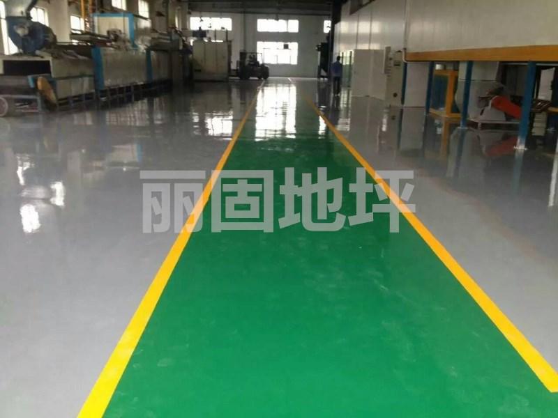 丽固环氧地坪与丽固钢化地坪有什么区别?